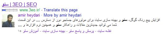 عدم نمایش توضیحات سایت در <a href=
