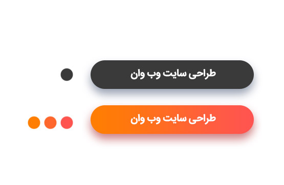 استفاده از گرادیان در طراحی سایت
