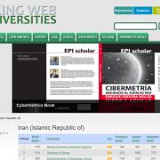 آنچه قبل از شرکت در وبومتری دانشگاهی باید بدانید!